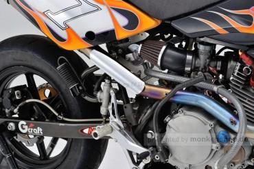 Daytona Hitzeschutzblech Stahl verchromt gerade geschlossen