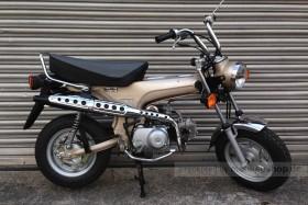 Honda Dax 50 cc Mokick BJ 1988 32km