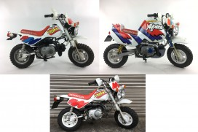 Honda BAJA 50 cc Sparpaket mit 3 Fahrzeuge
