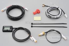 Daytona Aquaprova LCD Öltemperatur Anzeige