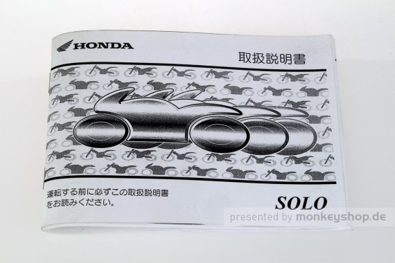 Fahrerhandbuch Honda Solo japanisch