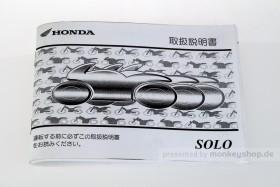 Fahrerhandbuch japanisch f. Honda Solo