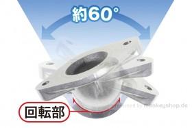 Takegawa Ansaugstutzen Kit 60° verstellbar f. PE28
