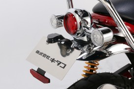 Kitaco Kennzeichenhalter Fender Less Kit f. Monkey 125