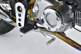 G-Craft Bremspedal Bremshebel Aluminium CNC f. Monkey 125