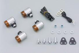 Daytona Blinker SR400/500 Satz (poliert / orange)